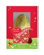 Lindt LINDOR Easter Egg Milk Chocolate Box 215g