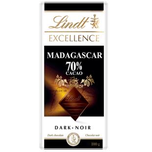 Lindt EXCELLENCE Madagascar 70% Cacao Dark Chocolate Bar, 100 Grams
